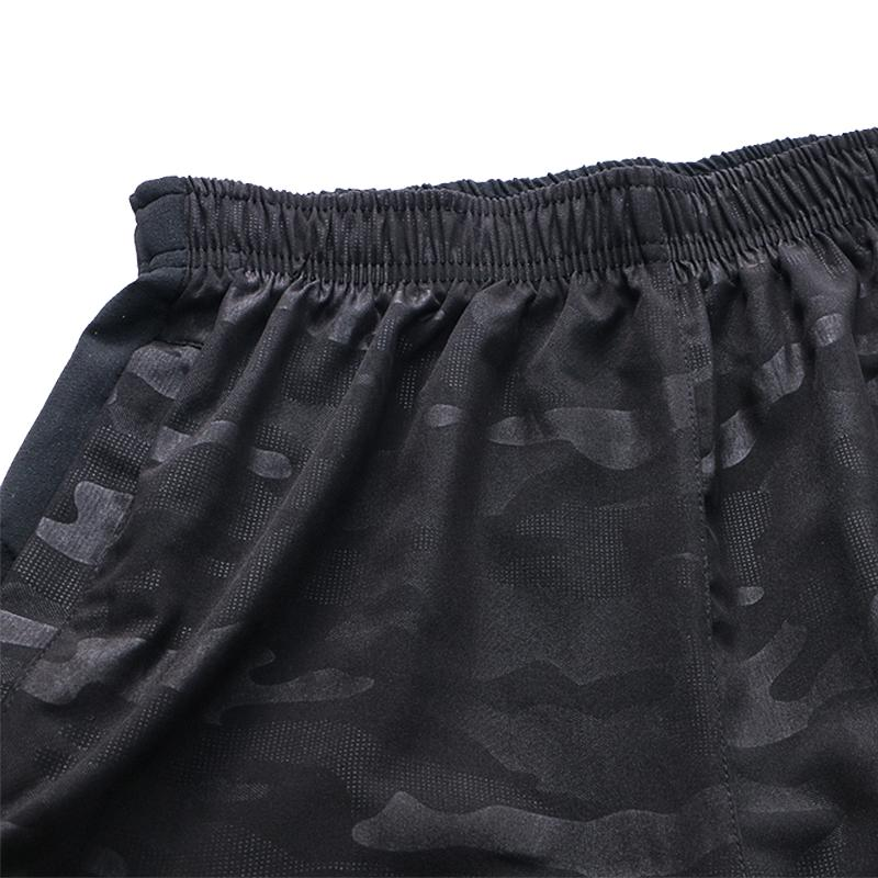 The_Mission_Spectral_Body_Camouflage_Shorts